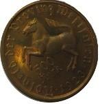 Kursmünzen, Motivmünzen, Gedenkmünzen